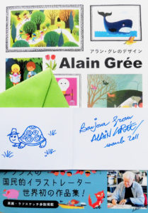 Alain Gree GiveAway